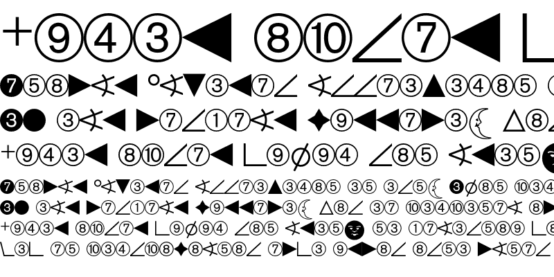 Sample of AG Figures + Pi BQ