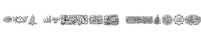 Preview of AGA Islamic Phrases Regular