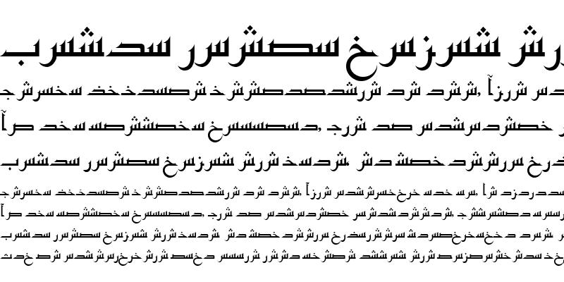 Sample of Al-Kharashi 45 Regular