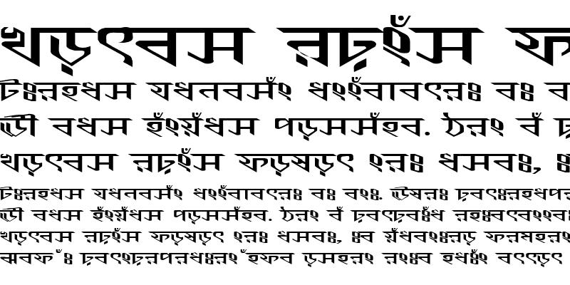 Sample of AnandapatraEMJ