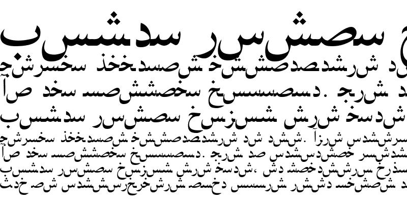 Sample of Arabic