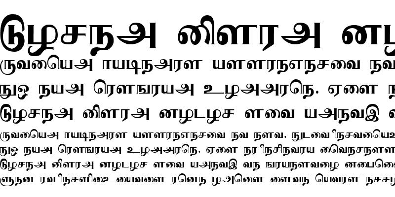 Sample of Arangam