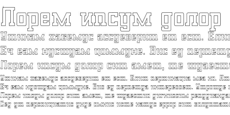 Sample of ARSENAL_vk outline