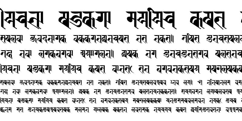 Sample of BISHOWSON1  Ranjana Lipi ISBN9993355933
