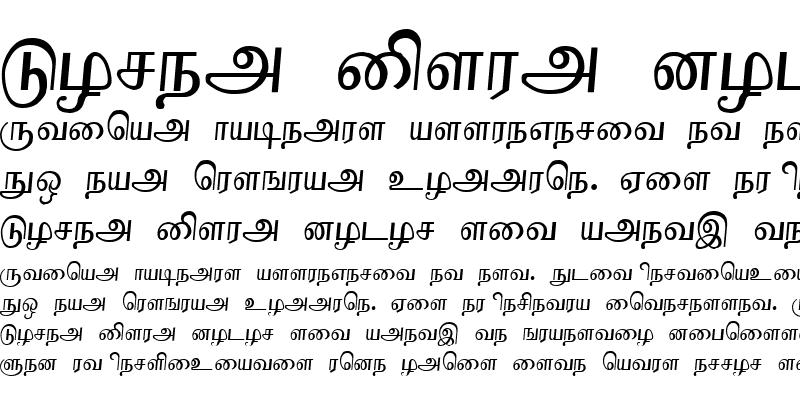 Sample of Boopalam