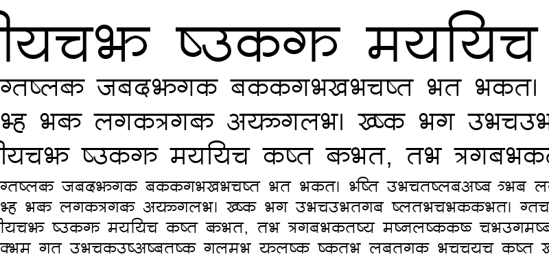 Sample of ChandraText Bold