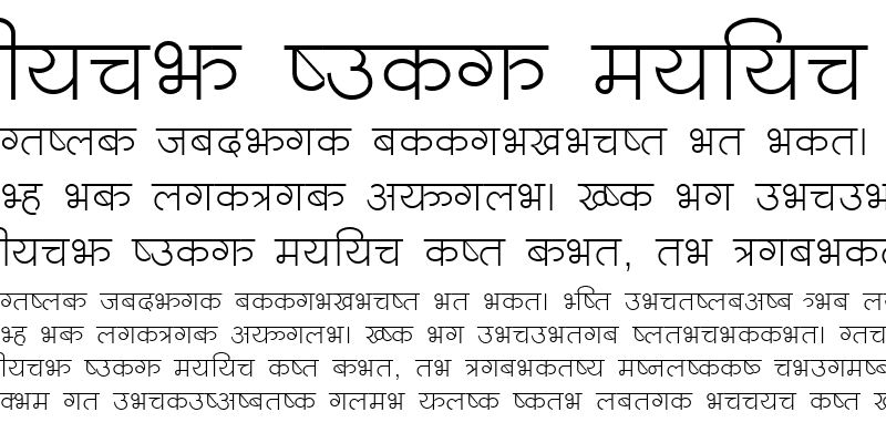 Sample of ChandraText Regular