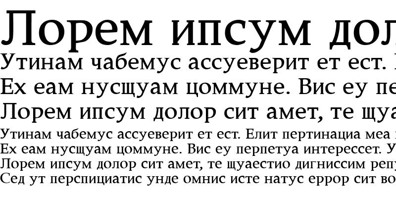Sample of Constantin
