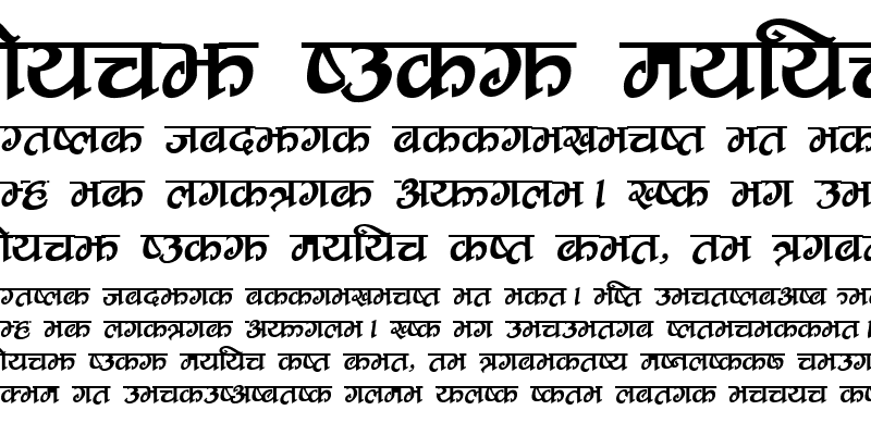 Sample of CV Nepali Fancy