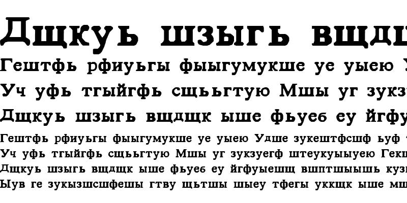 Sample of Cyrillic Basic