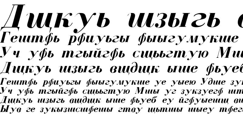 Sample of Cyrillic Bold-Italic