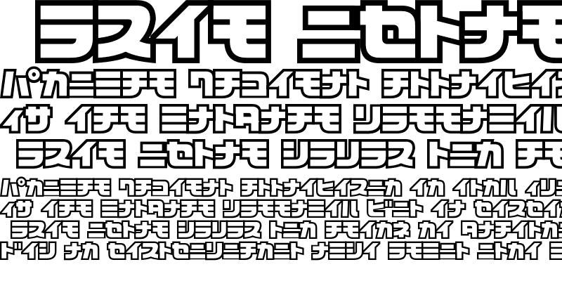 Sample of D3 Cosmism Katakana