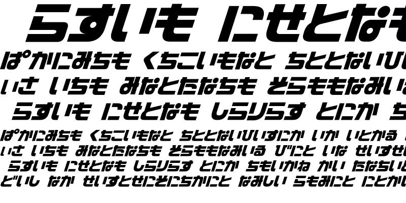 Sample of D3 Cozmism Hiragana Oblique