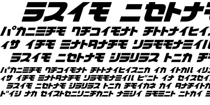 Sample of D3 Cozmism Katakana Oblique