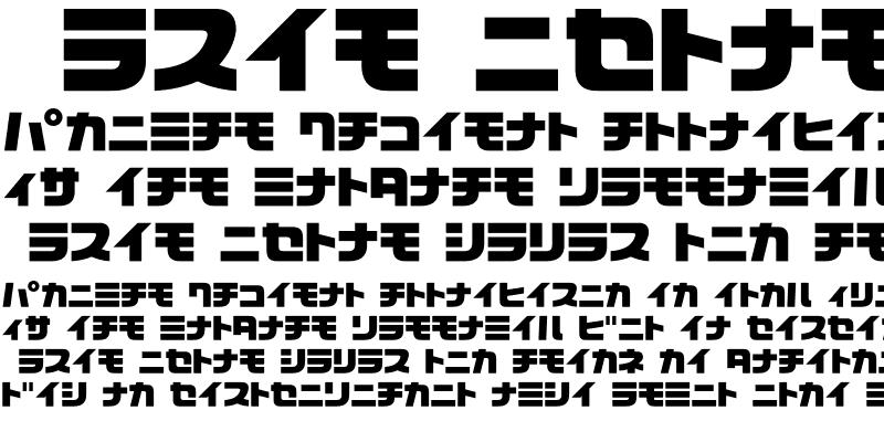 Sample of D3 Cozmism Katakana Regular