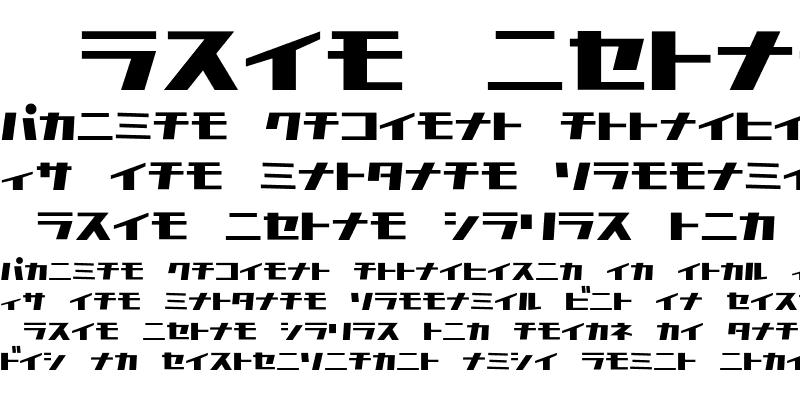Sample of D3 Factorism Katakana