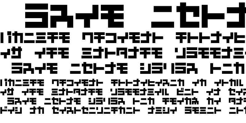 Sample of D3 Mouldism Katakana