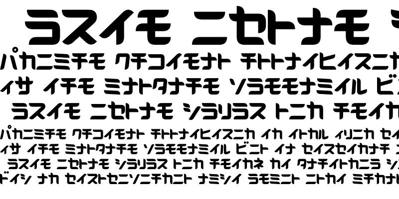 Sample of D3 Radicalism Katakana Regular