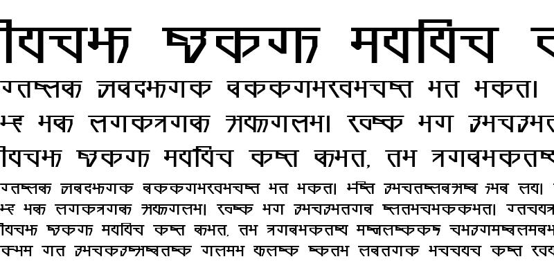 Sample of Dalal