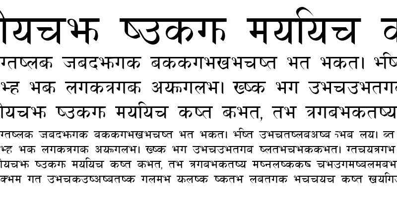 Sample of DevanagariBold