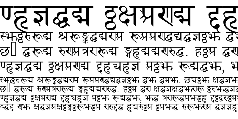Sample of DevanagariDelhiSSK
