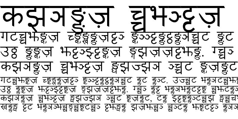 Sample of Devanagri