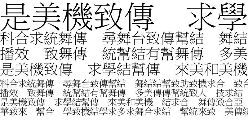 Sample of DFBiaoSong1B