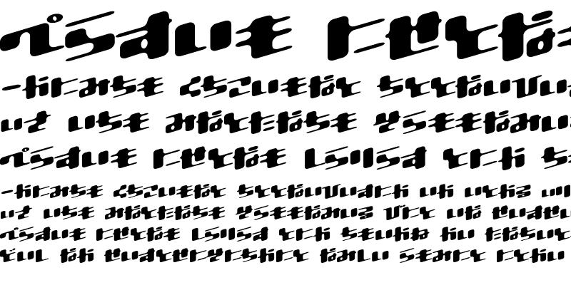 Sample of Dtron