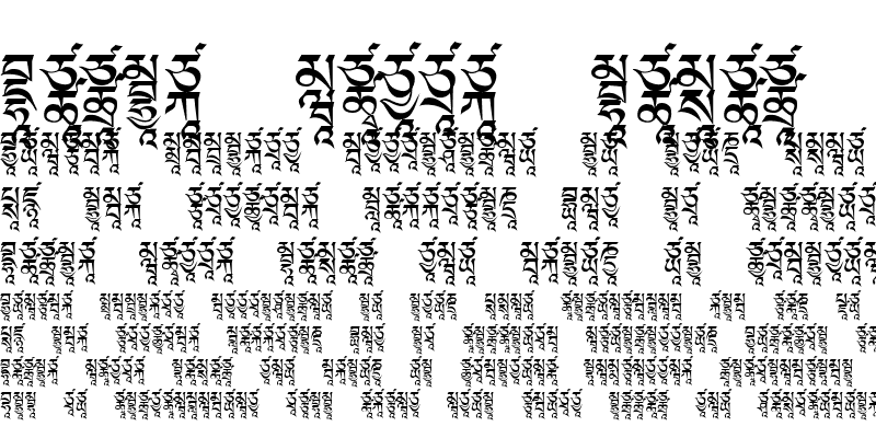 Sample of Ededris-e2