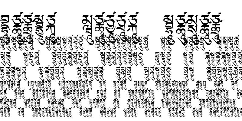 Sample of Ededris-e3