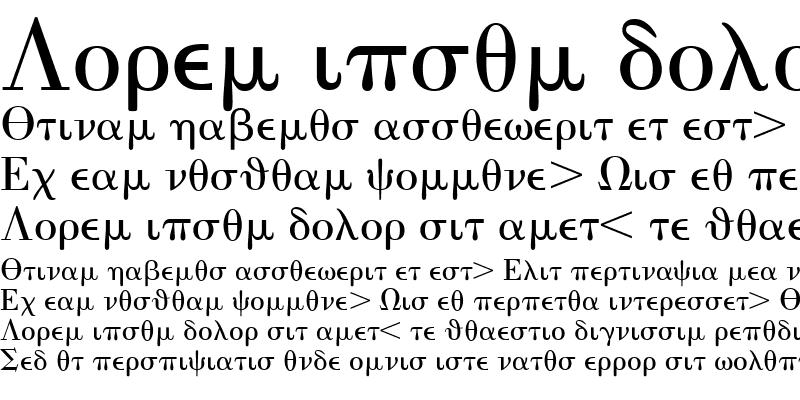 Sample of Eisago Greek SSi Regular
