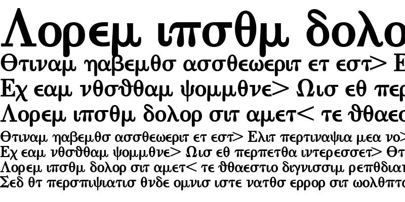 Sample of EisagoGreekSSK Bold