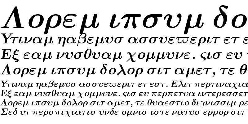 Sample of Euclid Symbol Bold Italic