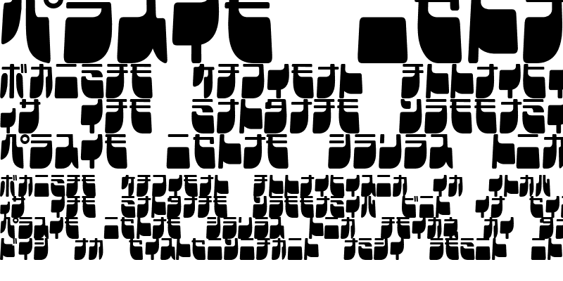 Sample of Frigate Katakana - Cond
