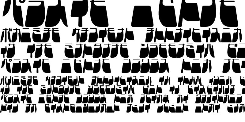 Sample of Frigate Katakana - Light