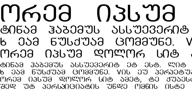 Sample of GEO-Kolkhetmtav
