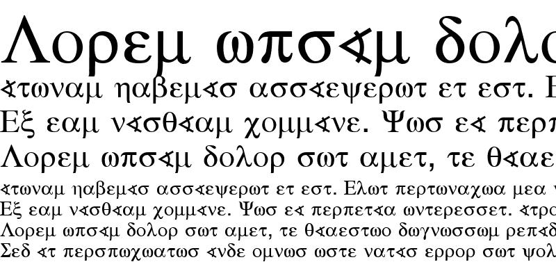 Sample of Greek Becker