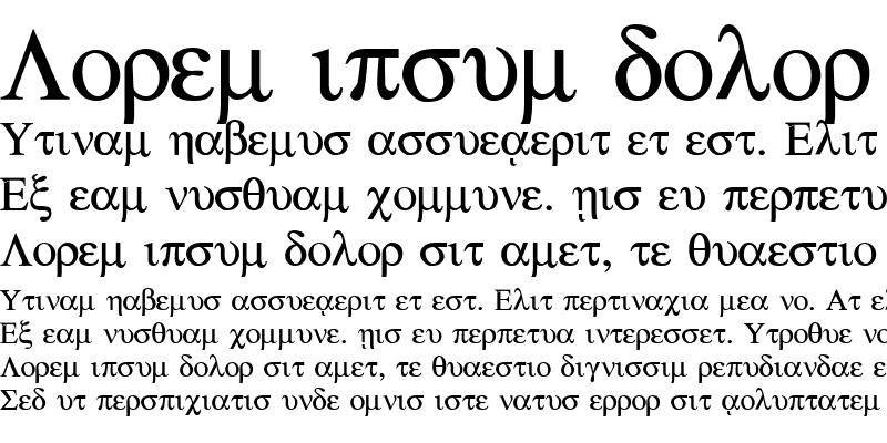Sample of Greek