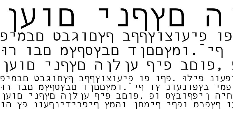 Sample of Hebrew7SSK