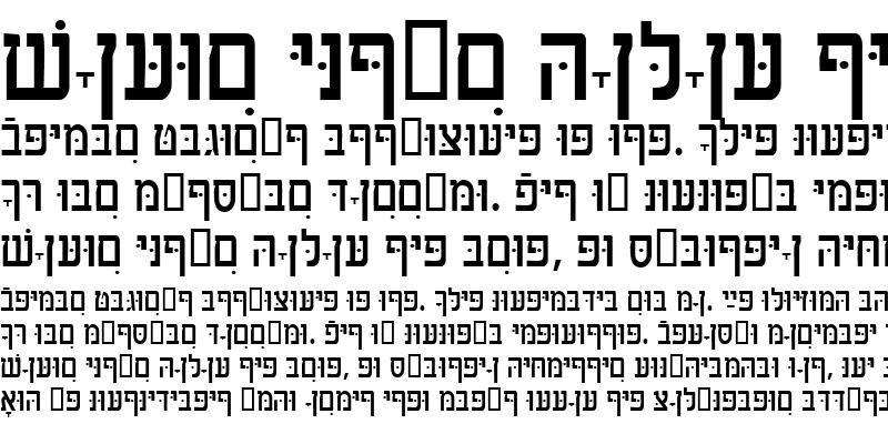 Sample of HebrewAaronSSK Regular