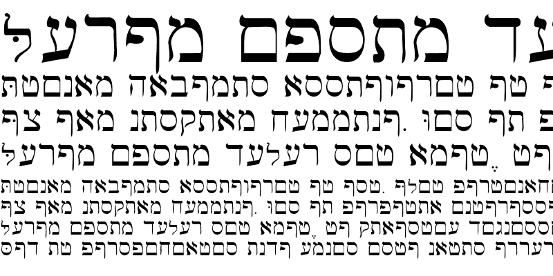 Sample of HebrewBasic Regular