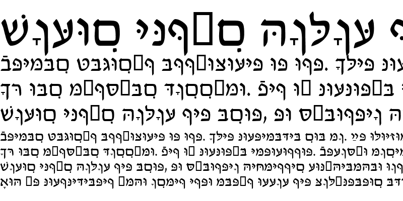 Sample of HebrewDavidSSK Regular