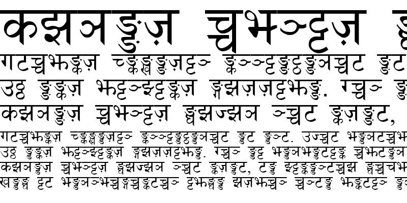 Sample of Himali New