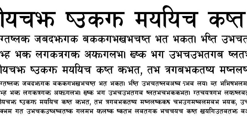 Sample of Himalli