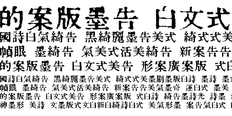 Sample of In_kanji
