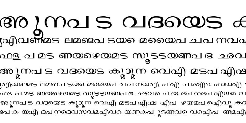 Sample of Janaranjani