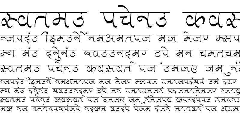 Sample of KALAKAR-ANJALI
