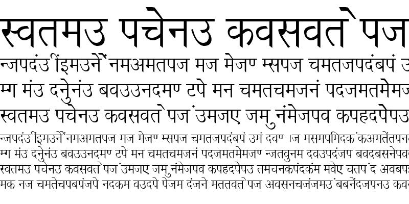 Sample of KALAKAR-SHAKTI