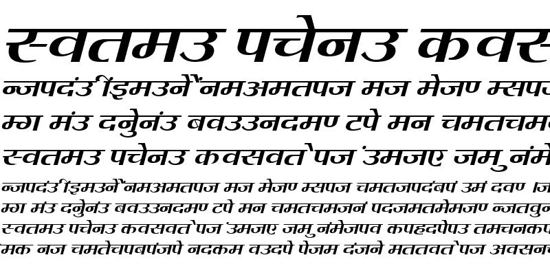 Sample of KALAKAR-VIKRANT