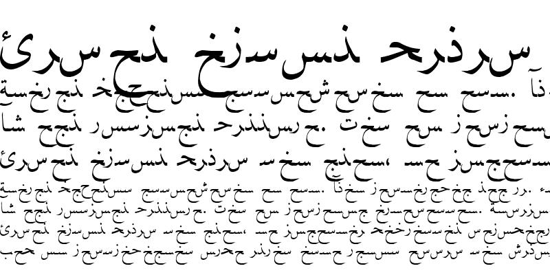 Sample of Karbala